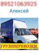 Грузоперевозки по Воронежу и области