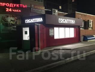 Продам помещение. Улица Пушкина 152, р-н Ж/д, 145 кв.м.