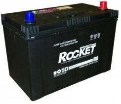 Rocket. 100А.ч., Обратная (левое), производство Корея