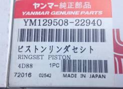 Кольца поршневые. Komatsu Yanmar