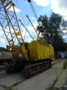 Zemag RDK 250. РДК 250-2