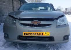 Chevrolet Epica. X20D1