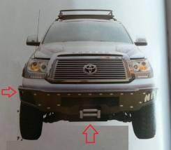 Силовые бампера. Toyota Tundra, GSK50, GSK51, UCK51, UCK56, USK51, USK56 Двигатели: 1GRFE, 2UZFE, 3URFE. Под заказ