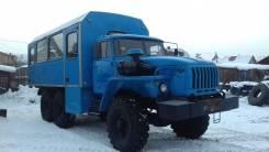 Урал 32551-0010-41. Продается , 11 150 куб. см., 1 500 кг.