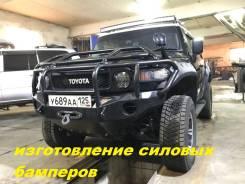Изготовление силовых бамперов Антикор защита Антиграв Раптор