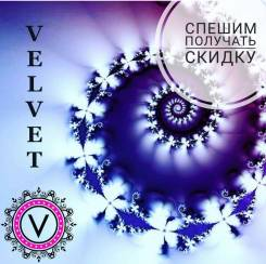 Акция! Реконструкция ресниц Velvet. Акция длится до 30 сентября