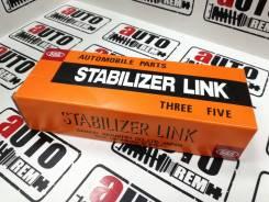 Стойка стабилизатора | зад прав/лев |