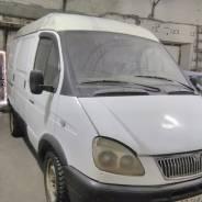 ГАЗ 2752. Продается фургон ГАЗ-2752, 2 400 куб. см., 2 000 кг.