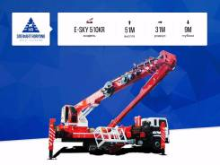 E-SKY 510KR, 2018. Коленчато - телескопический подъёмник Elephant-Horyong E-SKY 510KR, 51 м. Под заказ