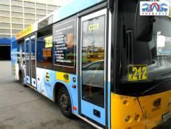 """МАЗ. Автобус """"маз 206068"""", 25 мест"""