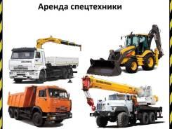Услуги спецтехники: Манипуляторы 5т-20т, Автокраны 14т-50т, Бортовые