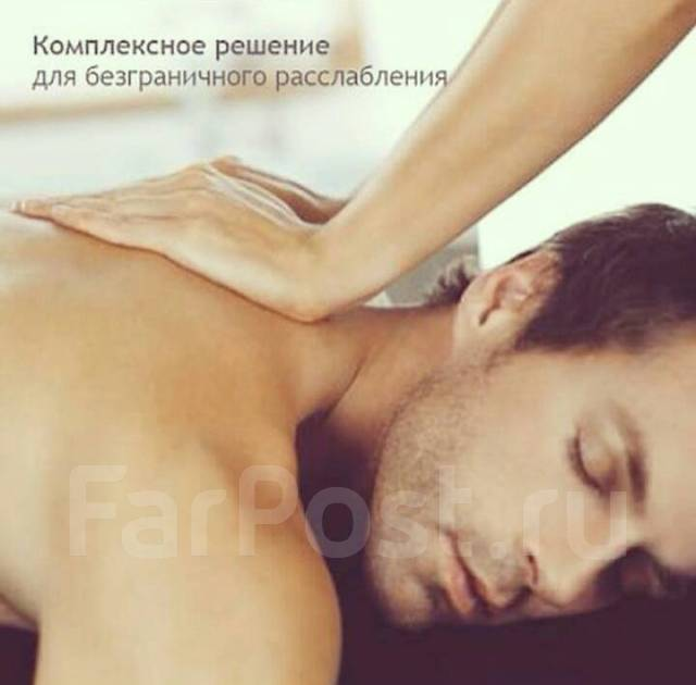 Все виды массажа для мужчин!