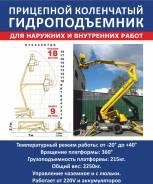Aerial Access. Продам гидроподъёмник Aerial K17T, 18 м.