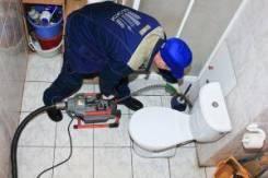Устранение засоров Бытовых промышленных Прочистка канализации Быстро!