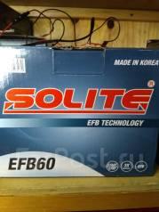 Solite. 60А.ч., Обратная (левое), производство Корея
