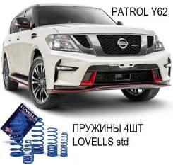 Пружина подвески. Nissan Patrol, Y62 Двигатели: VK56DE, VK56VD