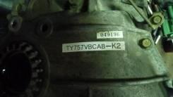 МКПП 4.11 TY757Vbcab EJ20Y BL BP