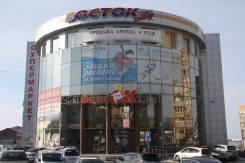 Сдадим офис в аренду. 99кв.м., улица Ульяновская 7, р-н БАМ