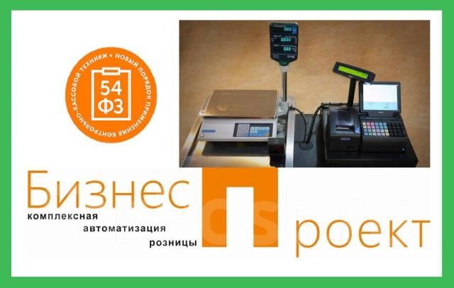 """ИТ-инженер. ООО """"Бизнес-проект"""". Улица Русская 71"""