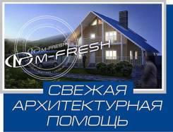 M-fresh Balance (Проект деревянного дома, дом из бруса для Вас! ). 200-300 кв. м., 1 этаж, 4 комнаты, дерево