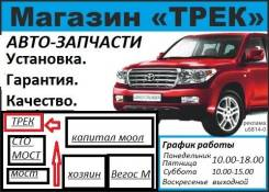 Бампер. Honda: Logo, Civic, Fit Aria, Civic Ferio, Orthia, HR-V, Odyssey, CR-V, Edix, S-MX, Fit, Capa, Integra, Accord, Stepwgn, Stream Mazda Demio, D...