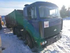 МАЗ 64229. , 10 900куб. см., 41 000кг.