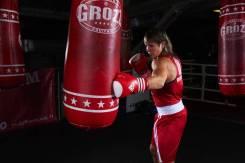 Школа бокса.