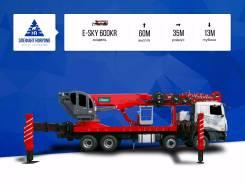 E-Sky 600KR, 2018. Коленчато - телескопический подъёмник Elephant-Horyong E-SKY 600KR, 60м. Под заказ
