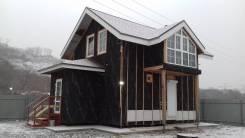 Каркасный дом по доступной цене! От 10 т. р. за кв. м.