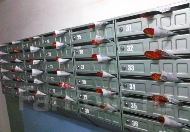 Раскидка по почтовым ящикам и расклейка объявлений в Приморском крае и