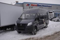 ГАЗ ГАЗель Next. Газель Некст ЦМФ Автобус 2018, 2 700куб. см., 17 мест