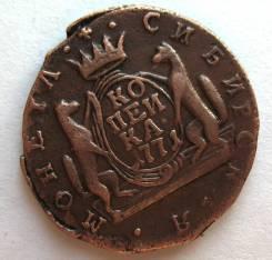 Сибирь! Редкая! Копейка 1771 год (КМ) Екатерина II Россия
