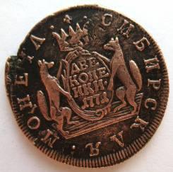 Сибирь! Редкая! 2 Копейки 1771 год (КМ) Екатерина II Россия