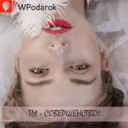Подарочный сертификат на макияж от профессиональных визажистов
