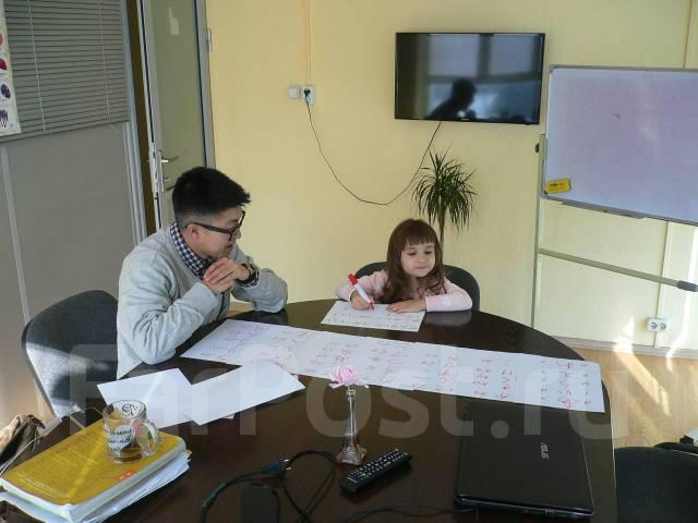 Китайский с носителем, Авангард, Молодежная