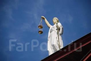 Услуги опытного адвоката