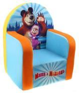Кресло с печатью, ложе 25*25см