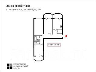 3-комнатная, улица Нейбута 81а. 64, 71 микрорайоны, агентство, 81кв.м. План квартиры