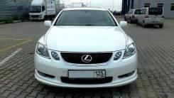Губа. Lexus: GS350, GS460, GS430, GS300, GS450h Двигатели: 2GRFSE, 3GRFE, 3GRFSE, 3UZFE