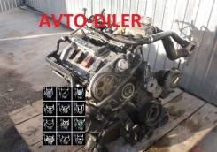 Двигатель Volkswagen Passat B5+ 1.8 AWM (180лс) FW