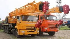 Галичанин КС-55713-1В-4. Продам КС 55713-1В-4 с гуськом Камаз-65115, 25 000кг., 40м.
