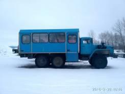 Урал. Продам 3255 вахтовку, 22 места