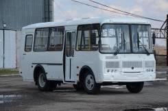 ПАЗ 32053. Продается автобус , 42 места, В кредит, лизинг. Под заказ