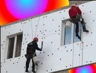 Высотные работы. Гидрофобизация фасадов. Утепление стен. Гидроизоляция