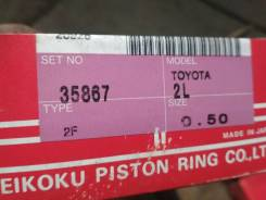 Кольца поршневые. Toyota: Regius Ace, Cressida, Crown, Mark II Wagon Qualis, Dyna, 4Runner, T.U.V, Hilux, Blizzard, Chaser, Crown Majesta, Land Cruise...