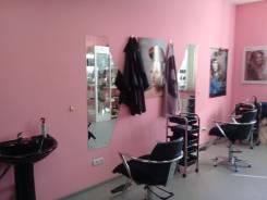 Салон красоты и парикмахерских услуг