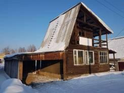 Участок 6 соток в снт Березка-2. 600 кв.м., собственность, электричество, вода, от агентства недвижимости (посредник)
