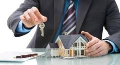 Сделки с недвижимостью в проверенной компании