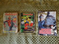 Приму в дар книги ( журналы ) Sega, Dendy, Sony Playstation 1,2