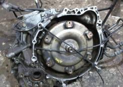 АКПП. Renault Safrane. Под заказ